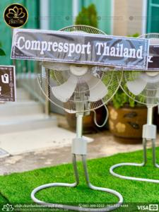 wreath ratchaburi Watermarked4(2562-03-19-1703)