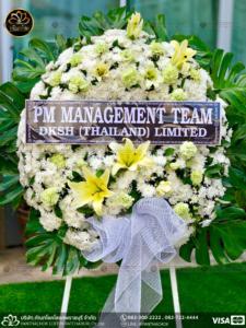 wreath ratchaburi Watermarked4(2562-03-20-1644)