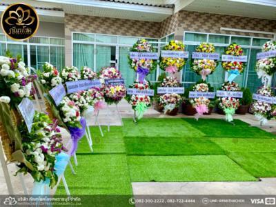 wreath ratchaburi Watermarked4(2562-03-31-1855)