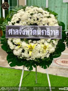 wreath ratchaburi Watermarked4(2562-04-03-1949)