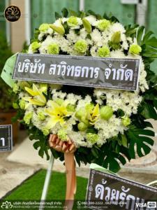 wreath ratchaburi Watermarked4(2562-04-07-1650)