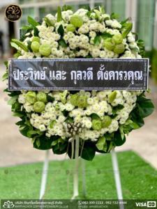 wreath ratchaburi Watermarked4(2562-04-11-0031)
