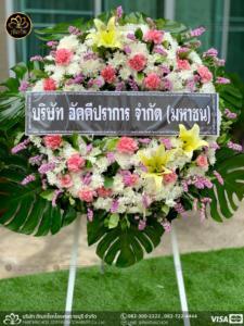 wreath ratchaburi Watermarked4(2562-04-16-2007)