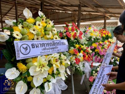 wreath ratchaburi Watermarked40(2562-02-11-1749)