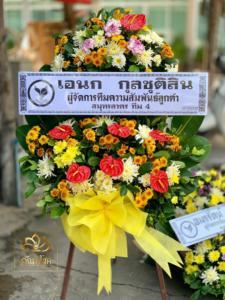 wreath ratchaburi Watermarked41(2562-02-11-1749)