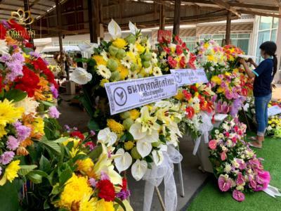 wreath ratchaburi Watermarked42(2562-02-11-1749)