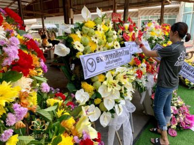wreath ratchaburi Watermarked43(2562-02-11-1750)