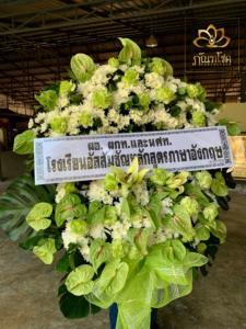 wreath ratchaburi Watermarked43(2562-02-14-2156)