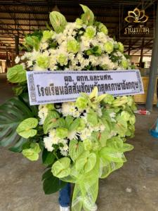 wreath ratchaburi Watermarked5(2562-02-15-1651)