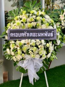 wreath ratchaburi Watermarked5(2562-02-21-0128)