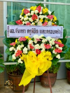 wreath ratchaburi Watermarked5(2562-03-03-1510)