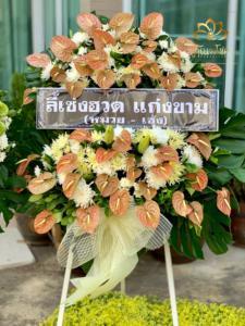 wreath ratchaburi Watermarked5(2562-03-11-1107)