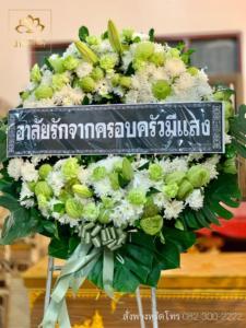 wreath ratchaburi Watermarked5(2562-03-16-1239)