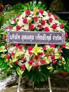 wreath ratchaburi Watermarked5(2562-03-16-1302)