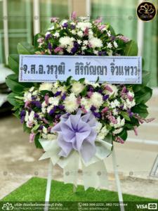 wreath ratchaburi Watermarked5(2562-03-18-2049)