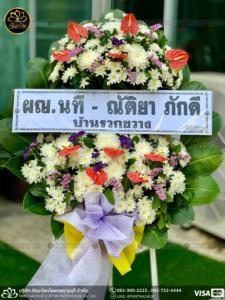 wreath ratchaburi Watermarked5(2562-03-20-1644)