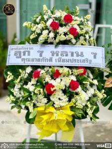 wreath ratchaburi Watermarked5(2562-03-25-1406)
