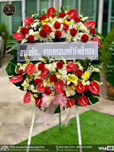 wreath ratchaburi Watermarked5(2562-04-03-1949)