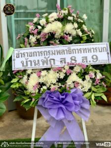 wreath ratchaburi Watermarked5(2562-04-07-1650)
