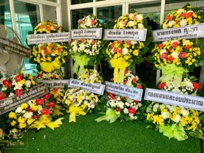 wreath ratchaburi Watermarked6(2562-02-27-2053)