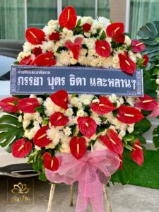 wreath ratchaburi Watermarked6(2562-03-03-1510)