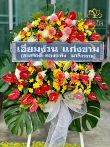 wreath ratchaburi Watermarked6(2562-03-11-1107)