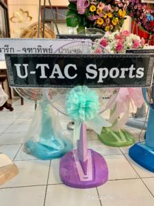 wreath ratchaburi Watermarked6(2562-03-18-0103)