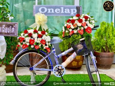 wreath ratchaburi Watermarked6(2562-03-18-2049)