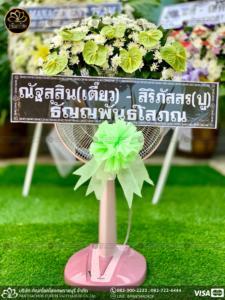 wreath ratchaburi Watermarked6(2562-03-20-1644)
