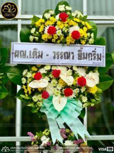 wreath ratchaburi Watermarked6(2562-03-27-2148)