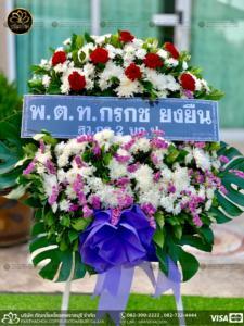 wreath ratchaburi Watermarked6(2562-04-05-1635)