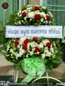 wreath ratchaburi Watermarked6(2562-04-07-1650)