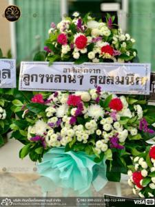 wreath ratchaburi Watermarked6(2562-04-08-1739)