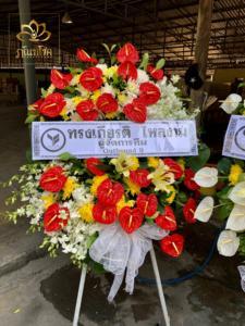 wreath ratchaburi Watermarked7(2562-02-11-1739)