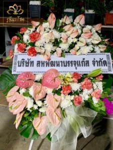 wreath ratchaburi Watermarked7(2562-02-15-1651)