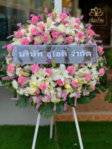 wreath ratchaburi Watermarked7(2562-02-21-0128)