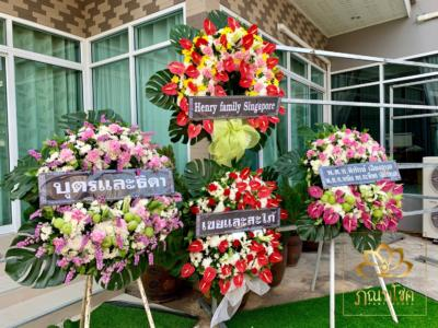 wreath ratchaburi Watermarked7(2562-03-09-2052)