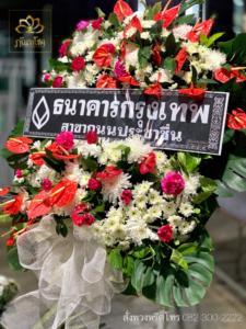 wreath ratchaburi Watermarked7(2562-03-16-1302)