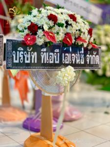 wreath ratchaburi Watermarked7(2562-03-18-0103)