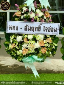 wreath ratchaburi Watermarked7(2562-03-27-2148)