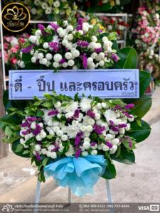 wreath ratchaburi Watermarked7(2562-03-31-1857)-2