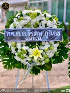 wreath ratchaburi Watermarked7(2562-04-05-1635)