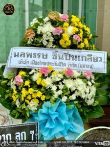 wreath ratchaburi Watermarked7(2562-04-07-1651)