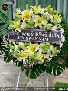 wreath ratchaburi Watermarked7(2562-04-16-2007)