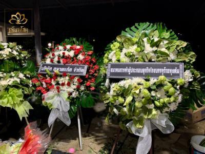wreath ratchaburi Watermarked8(2562-02-14-2138)