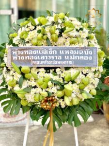 wreath ratchaburi Watermarked8(2562-03-11-1107)