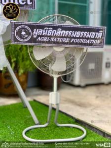 wreath ratchaburi Watermarked8(2562-03-19-1703)