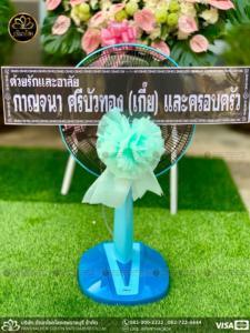 wreath ratchaburi Watermarked8(2562-03-21-1759)