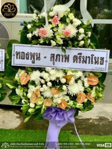 wreath ratchaburi Watermarked8(2562-03-27-2148)