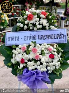 wreath ratchaburi Watermarked8(2562-03-31-1857)